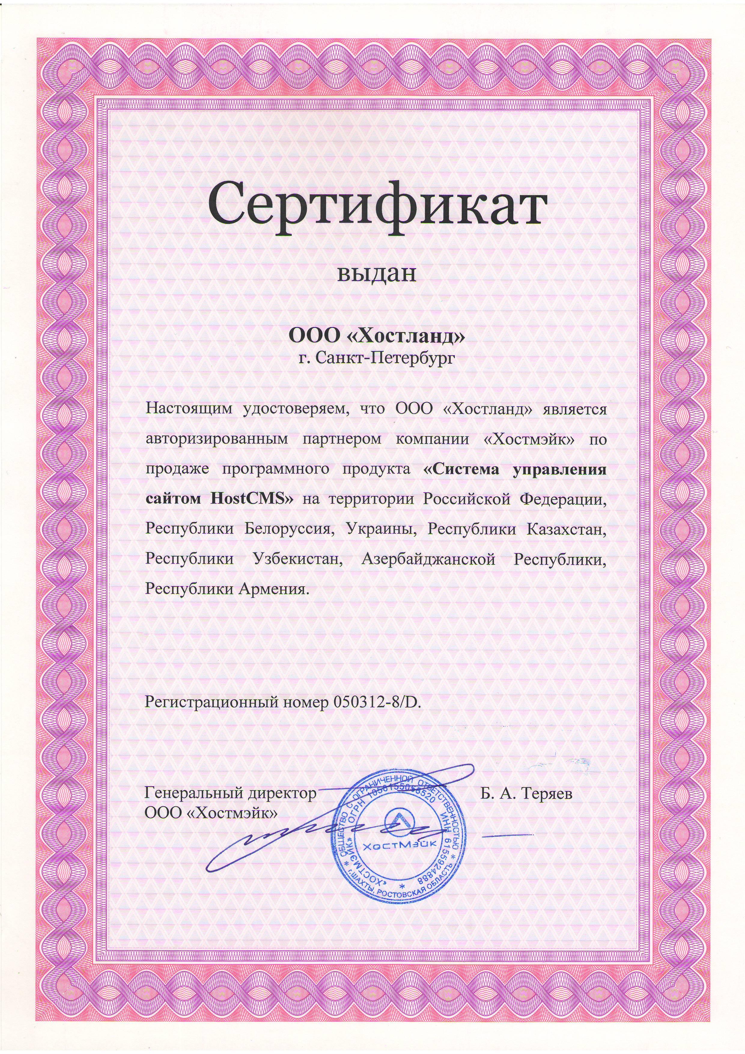 Азербайджанские хостинги minecraft заказать хостинг