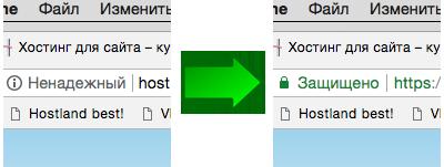 Куплю хостинг проект хостинг с php 256 memory