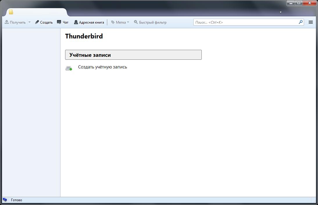Почта thunderbird официальный сайт