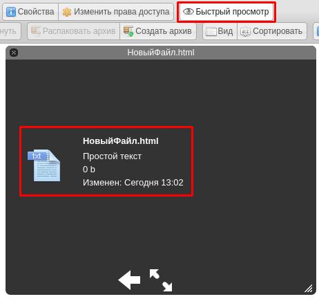 Простой файл хостинг скачать бесплатный хостинг майнкрафт